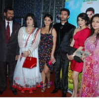 Premiere of Chirag Paswan's film – Miley Naa Miley Hum