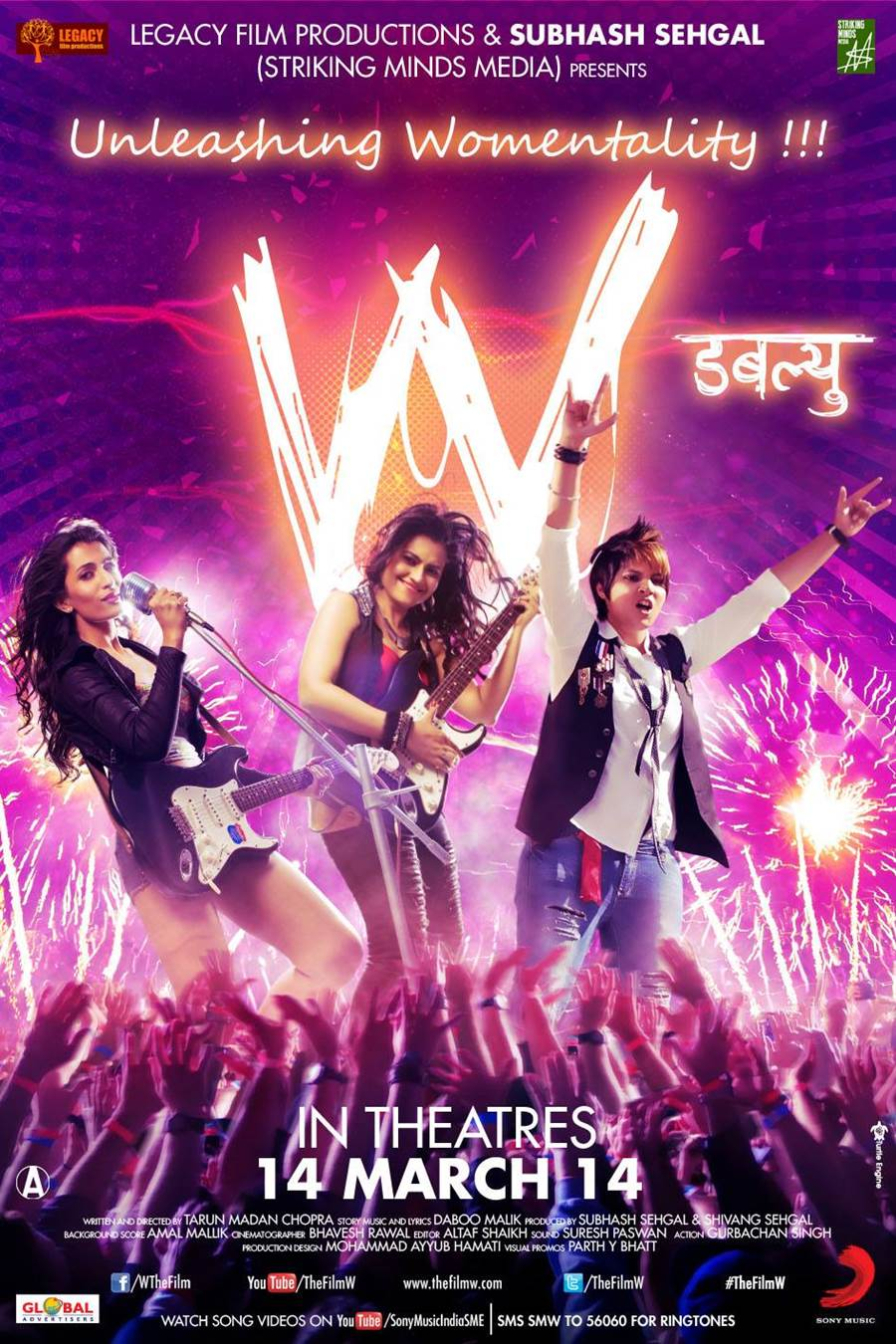 w-movie-film-poster-1
