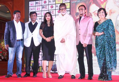 Deepak Sawant, Pakhi, Amitabh Bachchan, gulshan Grover and Madhu Jain