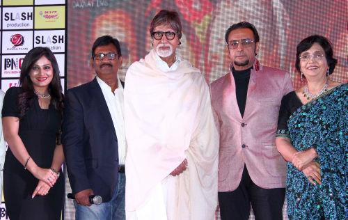 Pakhi, Deepak Sawant, Amitabh Bachchan, Gulshan Grover and Madhu Jain