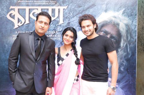 Jitendra Joshi, Urmila Kanetkar Kothare and Adhinath Jothdar