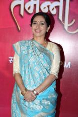 Baa aka Ketki Dave poses for the camera at the press launch of Star Plus's new show Tamanna..