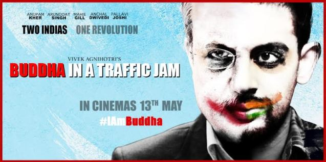 buddha-in-a-traffic-jam-hindi-film-poster