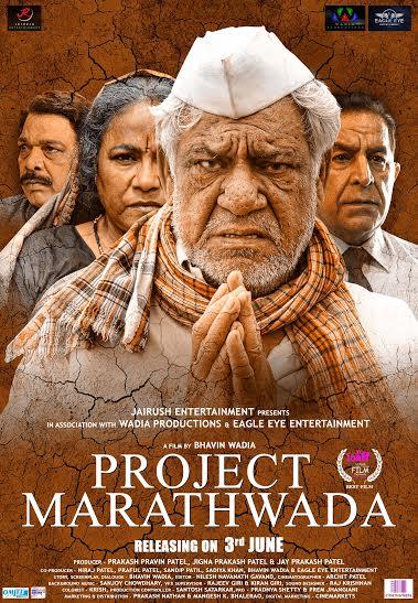 project marathwada poster