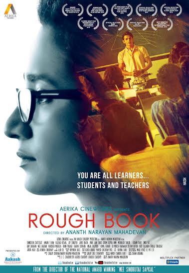 rough book poster