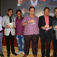 Music launch of Marathi Biopic 'Bole India Jai Bhim'