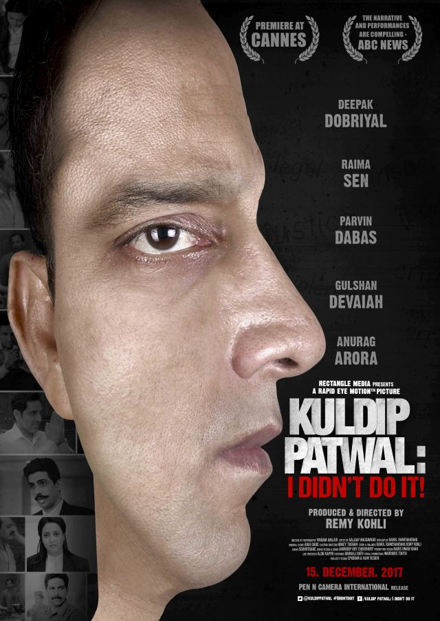 Poster Kuldip Patwal